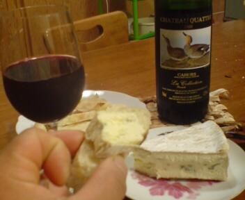カオール黒ワインの2000vt